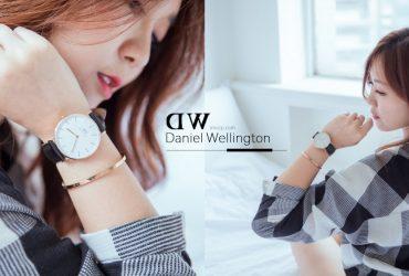 DW手錶官網2020最新折扣碼「chuchu」結帳打85折-Daniel Wellington官網促銷活動總整理&手錶穿搭分享