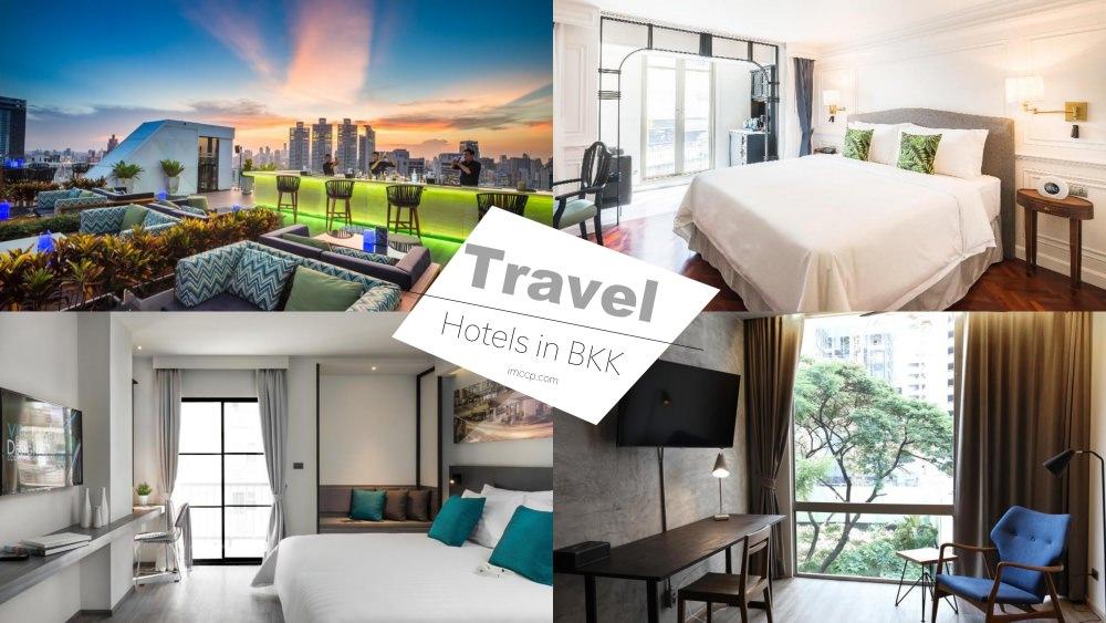 2018曼谷住宿筆記!8間交通方便平價高級飯店清單整理:近BTS/MRT/機場快線5分鐘內