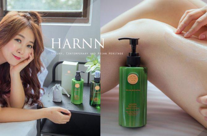 泰國香氛保養SPA第一品牌HARNN。超好聞療癒系清新茉莉花香