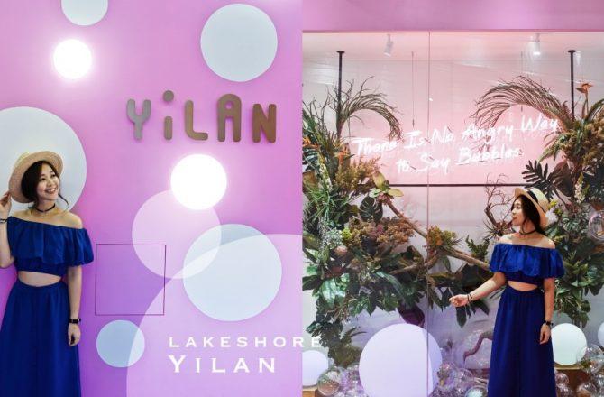 宜蘭最新打卡景點:宜蘭煙波大飯店。充滿夢幻泡泡的網美飯店