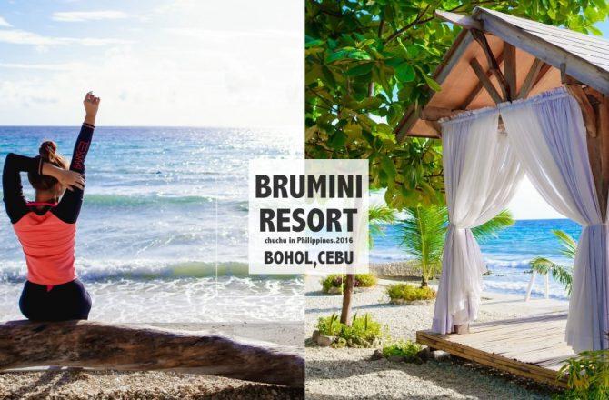 宿霧自由行|看鯨鯊不用早起!三分鐘車程乾淨便宜住宿Brumini Resort