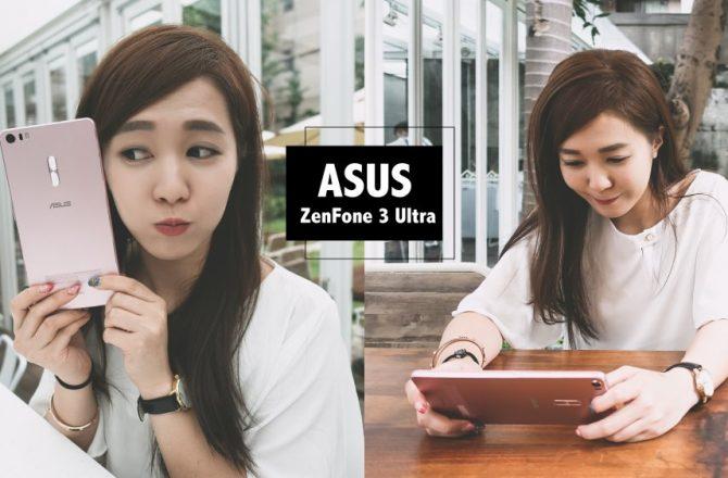 追劇就是要大螢幕!玫瑰金ASUS ZenFone 3 Ultra (ZU680KL)6.8吋手機 滿足追劇族影音需求