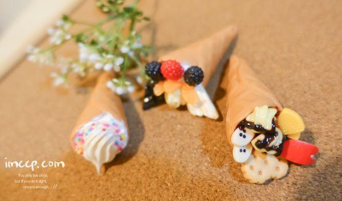 大創手工藝單元。DIY超繽紛迷你冰淇淋~好可愛好想吃呀>\\\\<