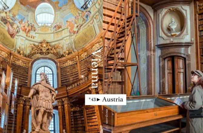 世界最美圖書館之一:奧地利國家圖書館。超像電影場景的華麗巴洛克風