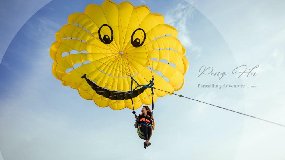 從空中看無敵海景!澎湖水上活動推薦:海上拖曳傘飛行體驗~超安全/不可怕/不落水