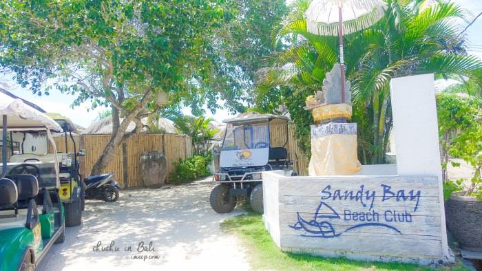 峇里島自由行,峇里島自助,峇里島必買,峇里島行程,鈦美峇里島,啾啾峇里島,藍夢島,藍夢島下午茶