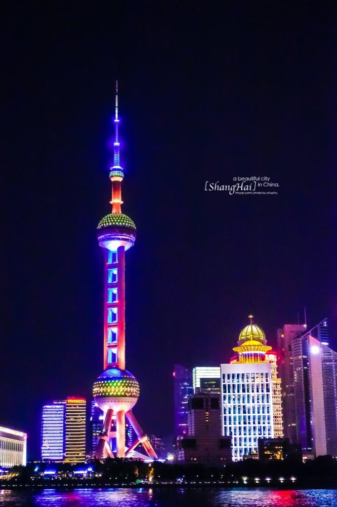 上海外灘,上海景點,上海夜景