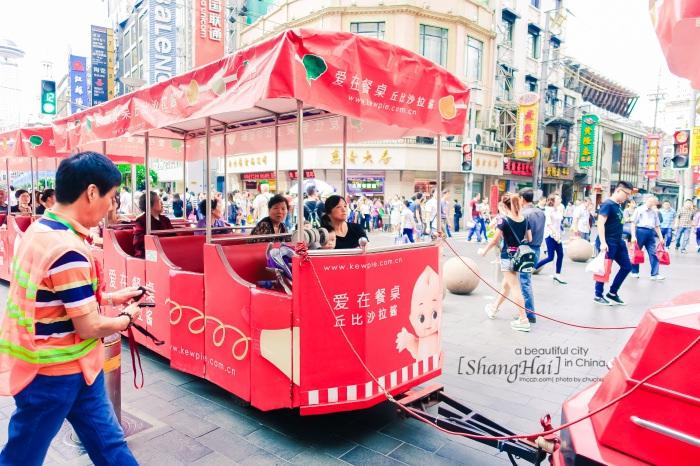 上海自由行,上海景點,南京徒步區