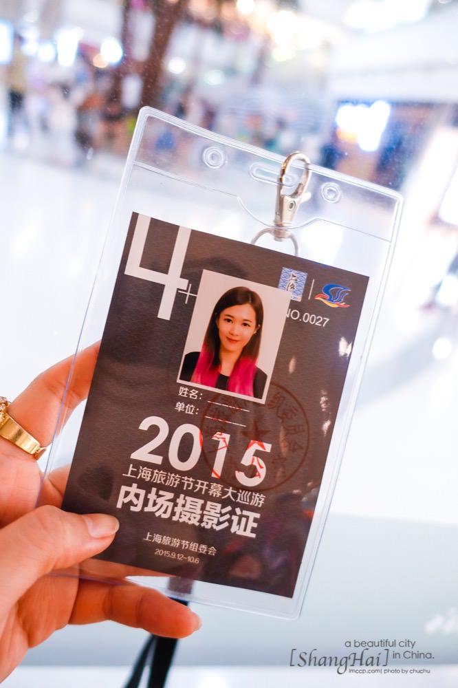 上海自由行,上海旅遊節