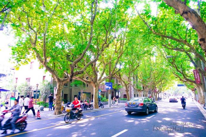 上海自由行,上海景點,思南公館