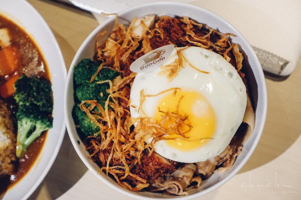 布咕咖啡廳,布咕咖哩飯,台北咖啡廳,台北咖哩飯,咖哩飯咖啡廳,不限時咖啡廳
