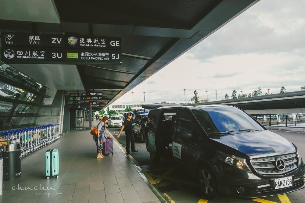 機場接送,機場接送推薦,怎麼去機場,半夜去機場,機場叫車,便宜機場接送