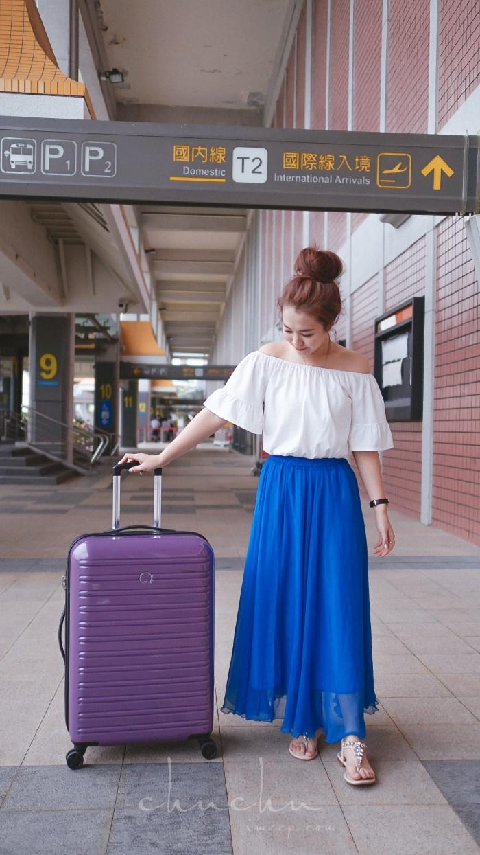 行李箱推薦,法國行李箱,海島行李箱,紫色行李箱,行李箱收納