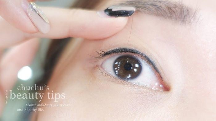隱形眼線,繡眼線,紋眼線,內眼線