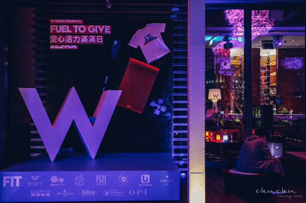 台北飯店,台北住宿,台北W飯店,W hotels taipei