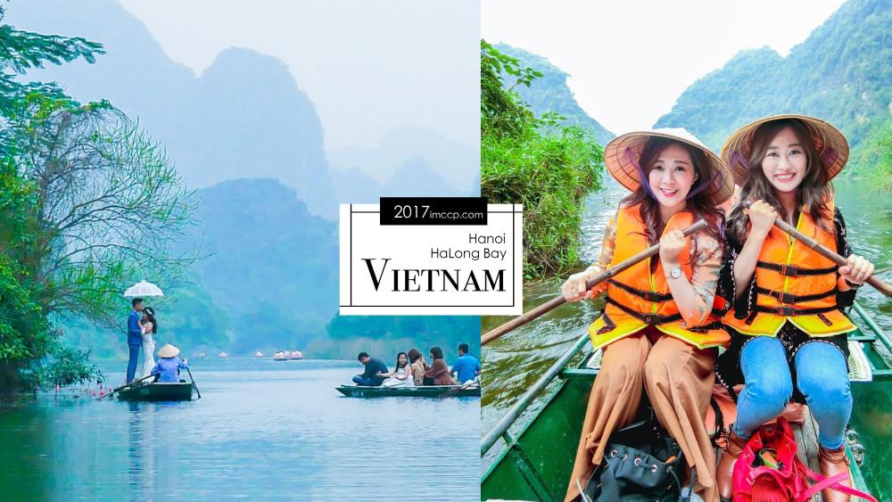 越南陸龍灣人間仙境長安湖。沒有水的陸地版下龍灣