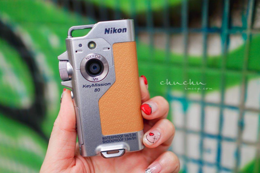 運動攝影機,gopro,旅行攝影機,攝錄影機,運動用相機,旅行用相機