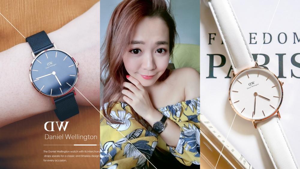 【DW錶】2017最新DW官網折扣碼「chuchu」-Daniel Wellington經典款男錶女錶情侶錶分享(每月活動更新)