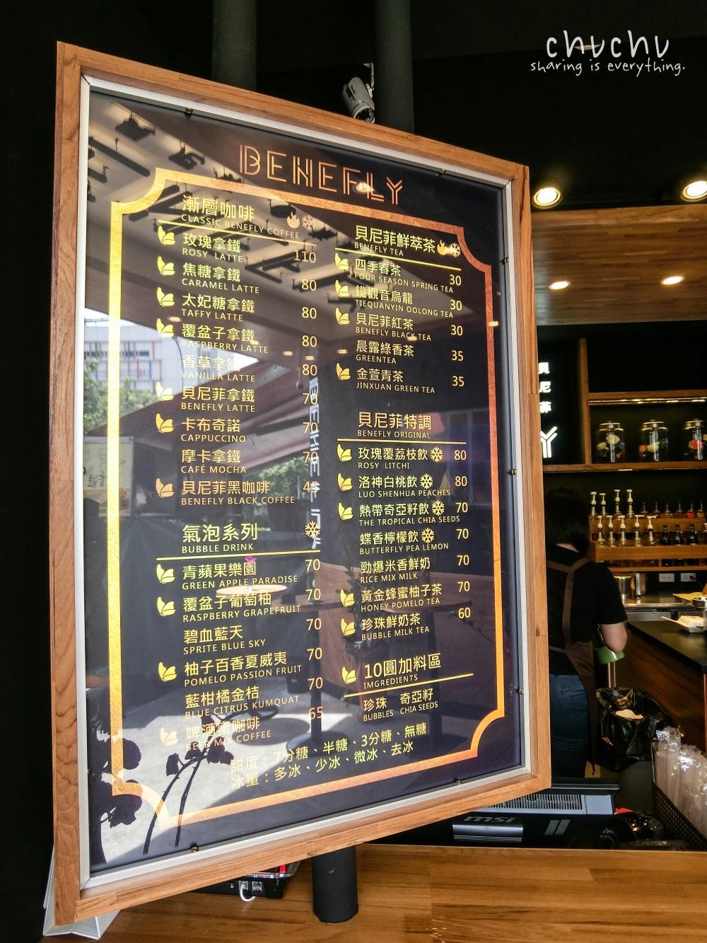 士林美食,士林夜市,士林推薦,漸層飲料,ig熱門打卡