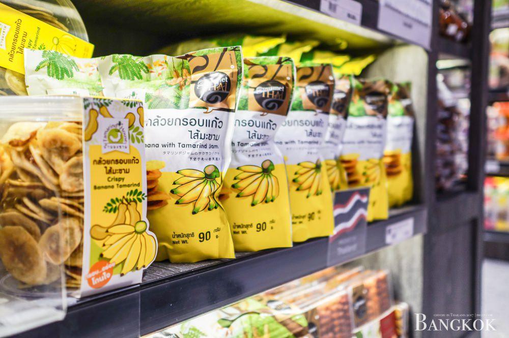曼谷購物清單,曼谷購物,曼谷必買,曼谷戰利品,曼谷買什麼,曼谷海苔,曼谷彩妝,滿谷藥,曼谷自由行,曼谷機票,曼谷住宿,曼谷飯店