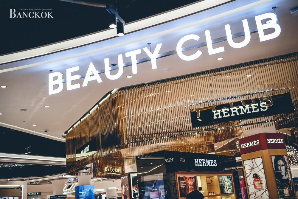 曼谷必買,曼谷必逛,曼谷免稅店,曼谷自由行,曼谷機票,曼谷住宿,曼谷飯店,曼谷購物,曼谷餐廳,曼谷機場,曼谷天氣