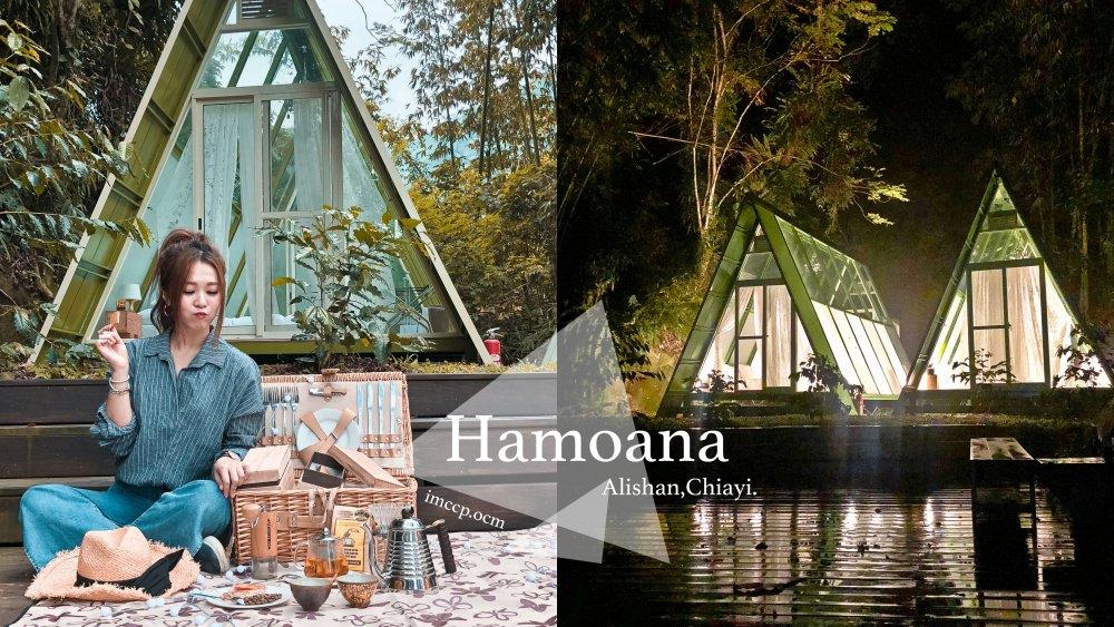 露營推薦,星空帳篷,阿里山露營,最美露營地點,IG露營,豪華露營,女生露營,夢幻露營,夢幻帳篷