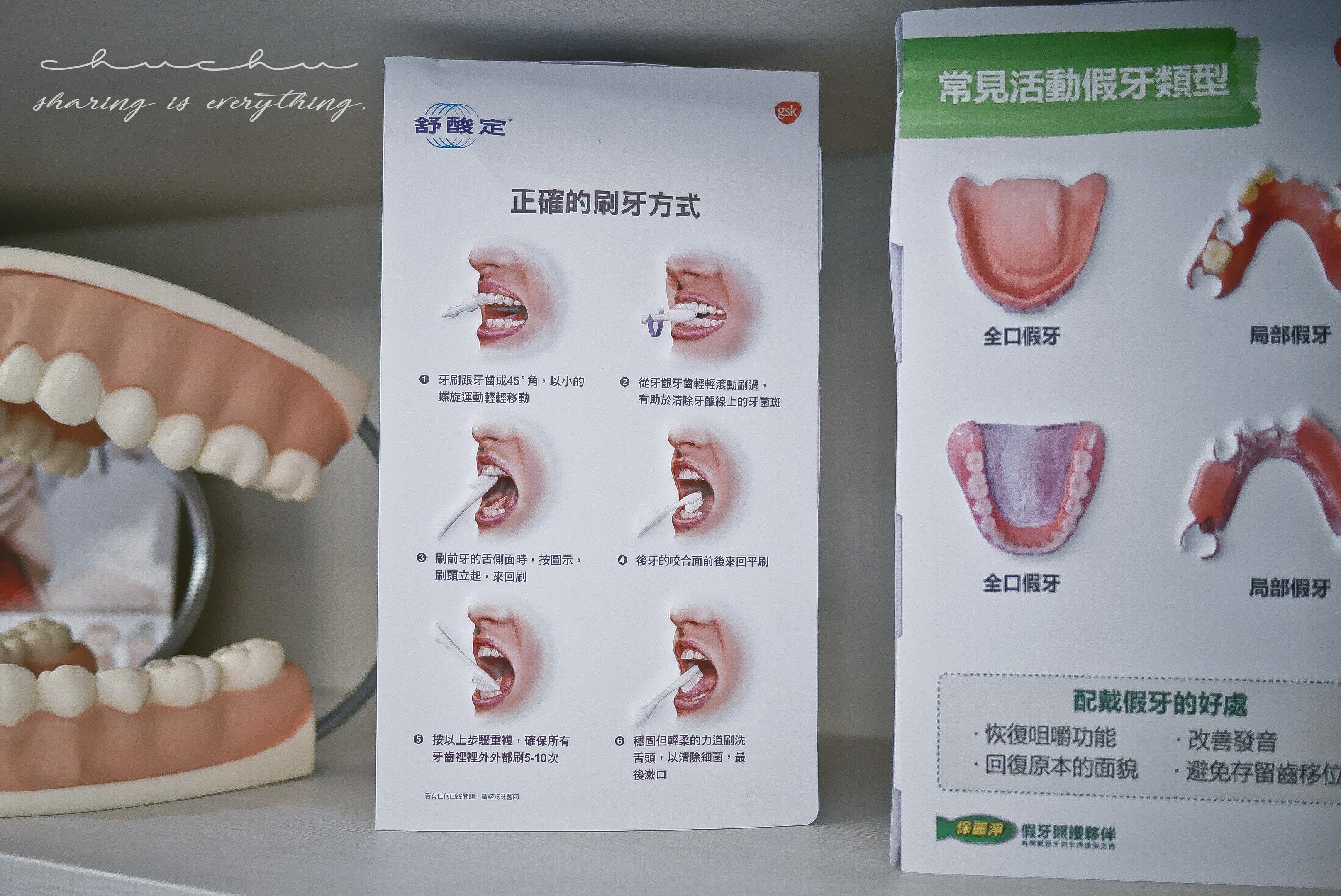 台北牙醫推薦,悅庭牙醫,全瓷冠推薦,植牙推薦,台北矯正牙齒,牙齒美白