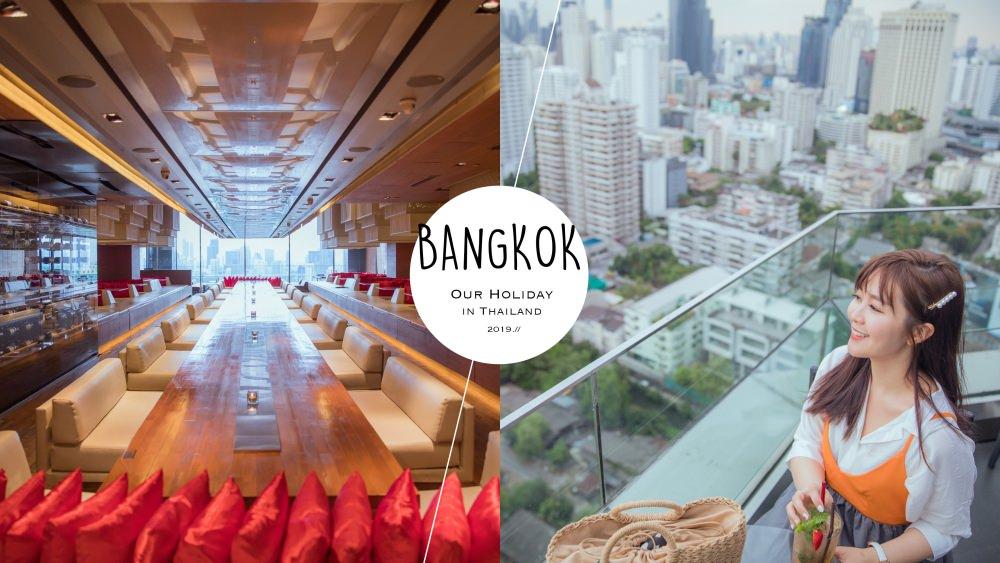 世界最長餐桌Long table Bangkok曼谷高空餐廳推薦。夕陽夜景一次滿足