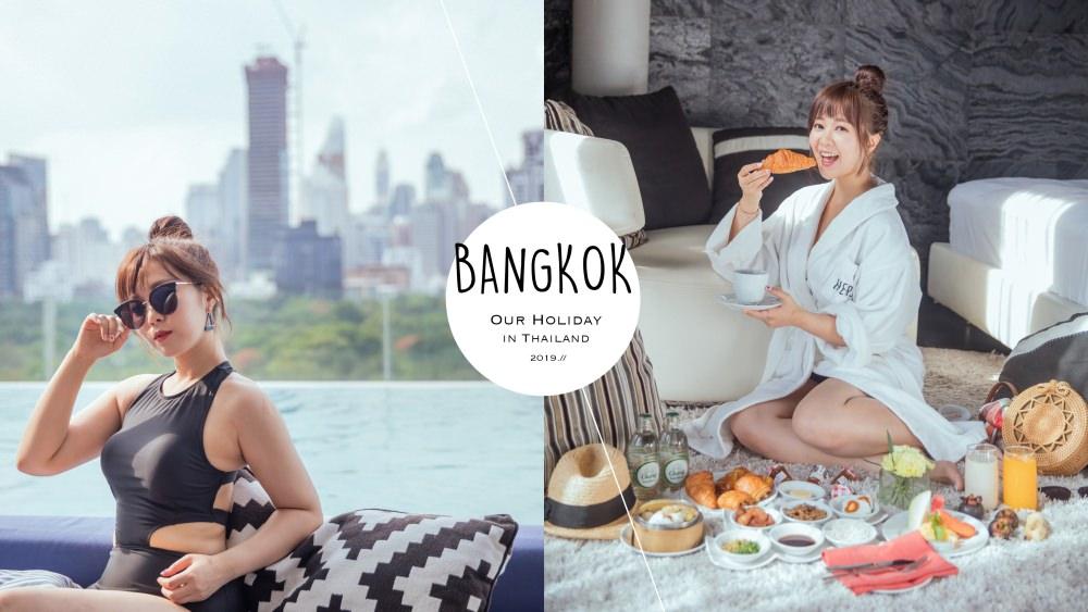 曼谷住宿,曼谷飯店,曼谷市區飯店,水門市場,曼谷便宜住宿,曼谷酒店推薦,曼谷飯店推薦,曼谷自由行