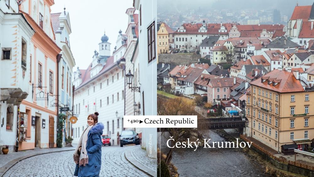 捷克CK小鎮庫倫洛夫Český Krumlov 雨天版童話小鎮城堡、彩繪塔